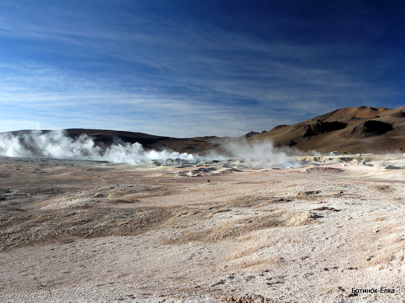 Боливия. Выход в космос. Гейзерное плато Sol de Mañana