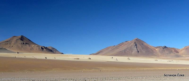 Un gran viaje a America del Sur. Боливия. Выход в космос. Марсианские хроники