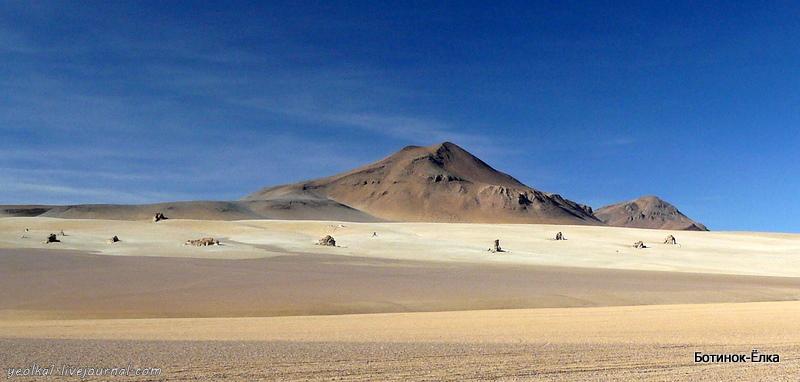 Un gran viaje a America del Sur. Боливия. Выход в космос. Марсианские хроники Выход, космос, вулкан, Боливия, лагуны, лагуна, Альтиплано, Салар, самая, чтобы, Чальвири, América, сюреализм, Ликанкабур, пустыня, впереди, viaje, посты, Числа, путешествия