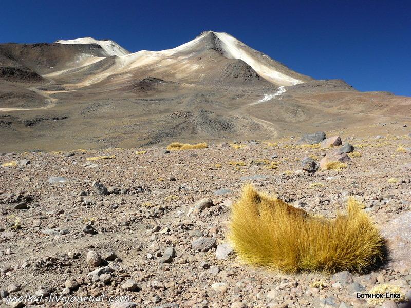 Un gran viaje a America del Sur. Боливия. Выход в космос. Восхождение на вулкан Утурунку (6008 м.)