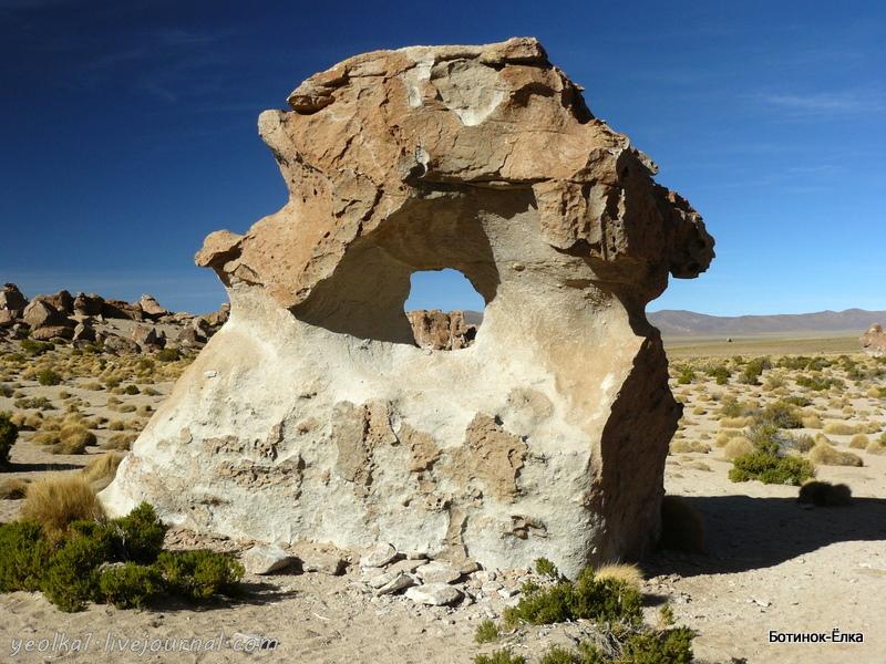 Un gran viaje a America del Sur. Боливия. Выход в космос. Каменные обитатели Вайе де Рокас