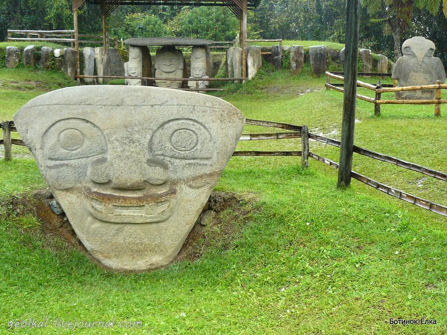 Колумбия - Con mucho gusto! Сан Агустин - о чем молчат древние скульптуры?