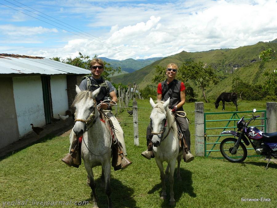 Колумбия - Con mucho gusto! По подземным захоронениям Тьеррадентро. На лошадях!