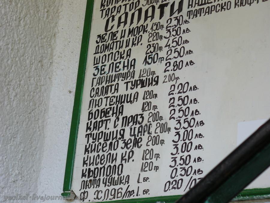 София - гора Витоша. Необходимая информация очень, города, Витоша, прямо, можно, несколько, время, Поэтому, здесь, София, Софии, вполне, приятно, лошадках, также, которой, кататься, работают, левов, метров