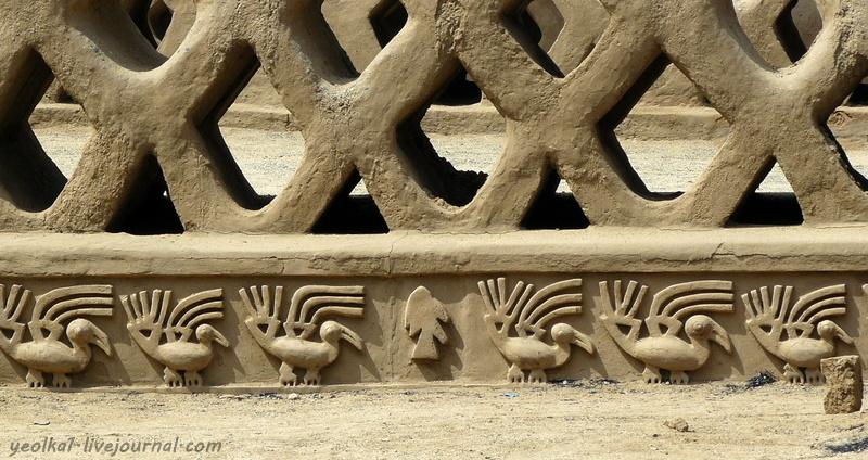Un gran viaje a América del Sur. Перу. Чан-Чан - глиняный город