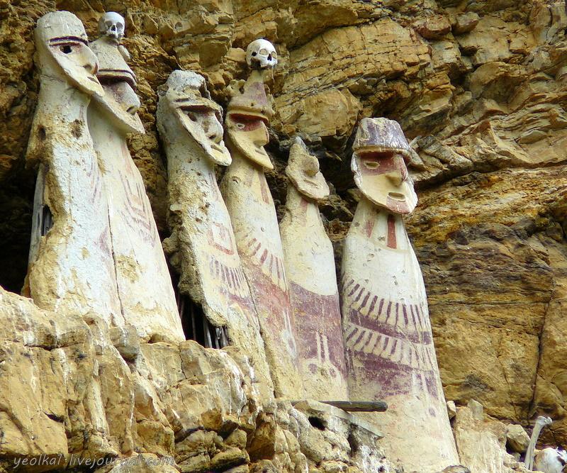 Un gran viaje a América del Sur. Перу. Амазонас. Карахия и немного быта современных индейцев