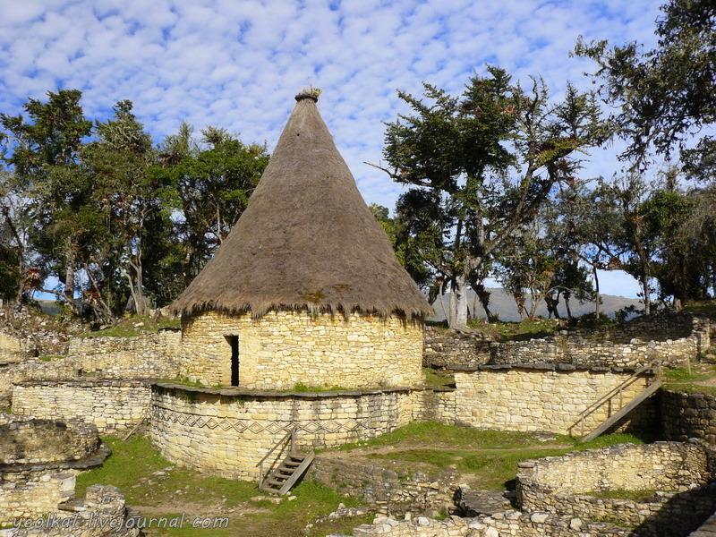 Un gran viaje a América del Sur. Перу. Амазонас. Куелап - загадочный город цивилизации Чачапойя