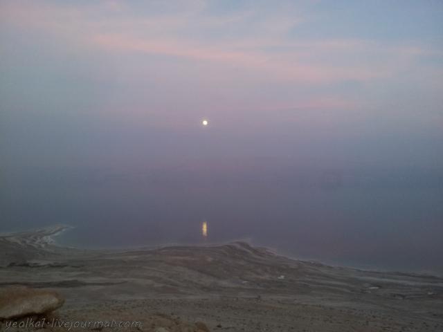 Восход Луны - Мертвое Море1-003