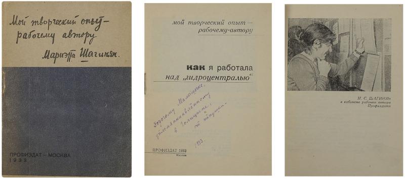 Opera Снимок_2019-04-20_101315_www.auction-imperia.ru