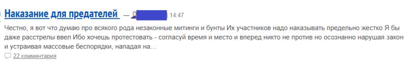 Безымянный33