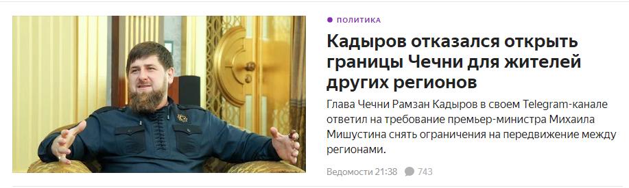 Opera Снимок_2020-04-06_220103_yandex.ru