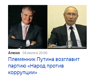 Opera Снимок_2020-07-06_002852_yandex.ru