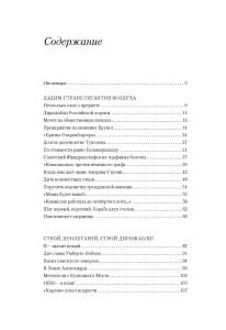 Страницы из 001_512__Страница_10