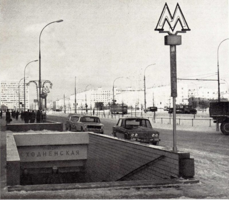 Сходненская_1980