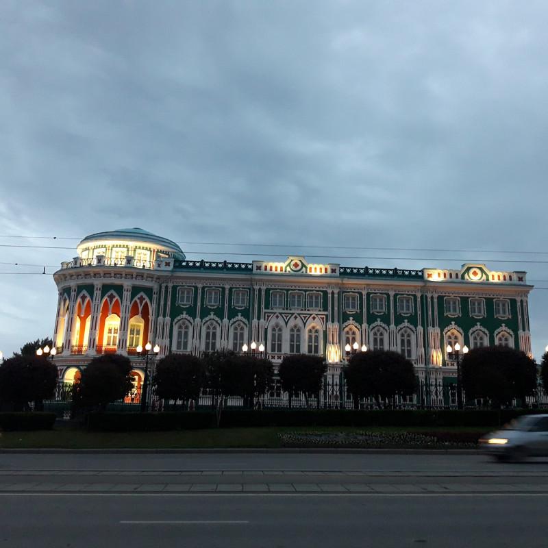 10_Екатеринбург