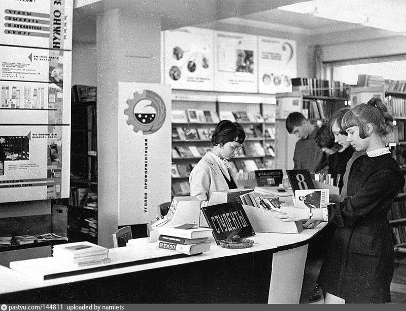 1975-80_Юношеская библиотека на Преображенке