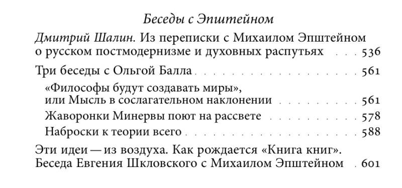 200406_Homo Scriptor