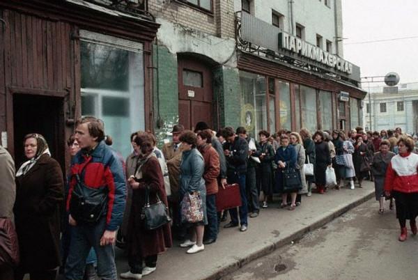 1987. Москва. Очередь за обувью