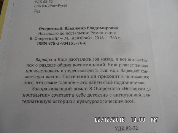 SAM_3030