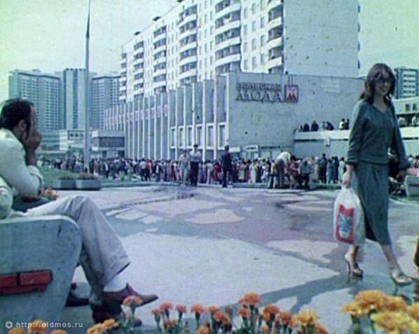 26 Бакинских Комиссаров, Польская Мода_1982