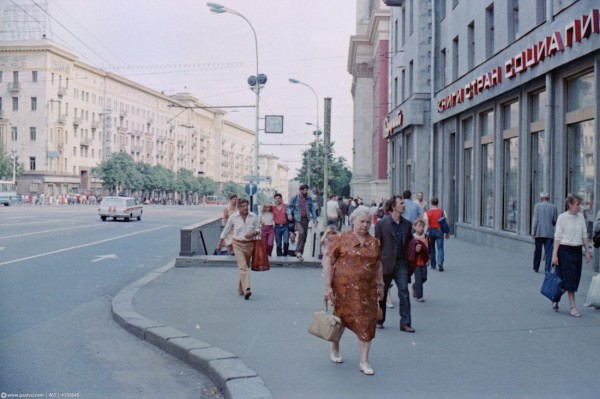 1986_магазин Дружба