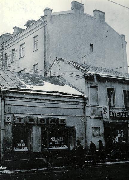 1980-1986. Сретенка, 5. Автор Александр Рубинин