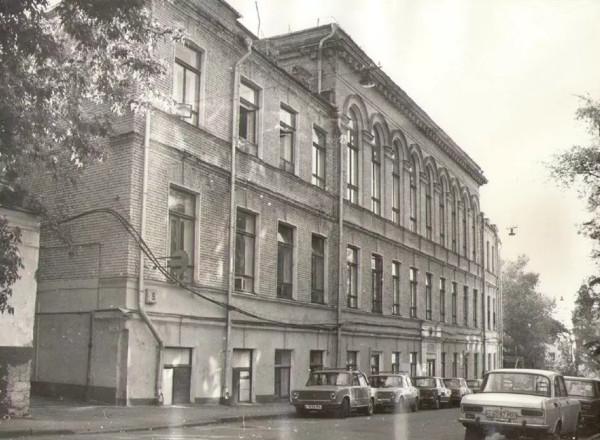 1984-1990_Старосадский, 9_Историчка
