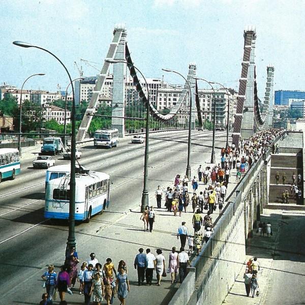 1979_Крымский мост