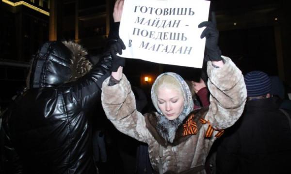 manezhka-30-12-2014-vezhlivyy-omon-pobedil-moskovskiy-maydan-foto-i-video-s-mesta-sobytiy_1