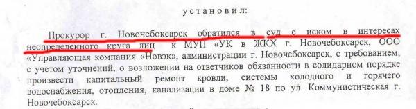 капрем1_2