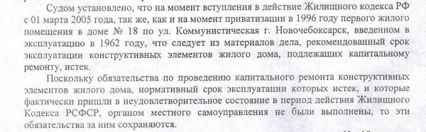 капрем2_2