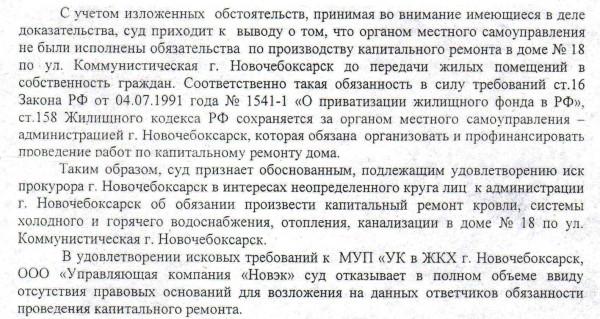 капрем3_1