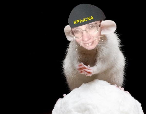 Крыса пукает и скалится 1.png