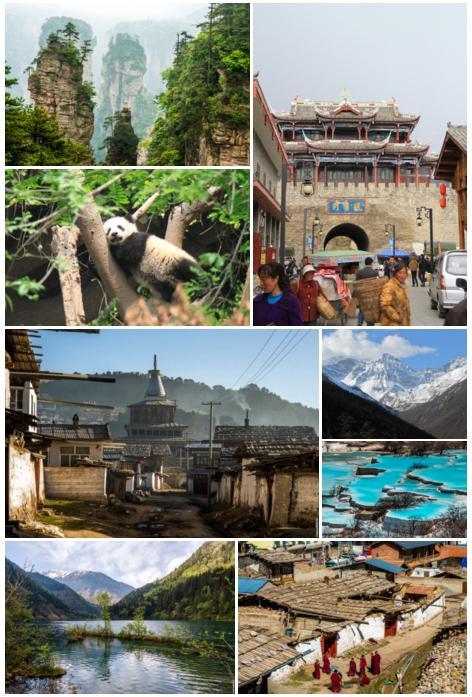tibetskij-kitai collaj.jpg