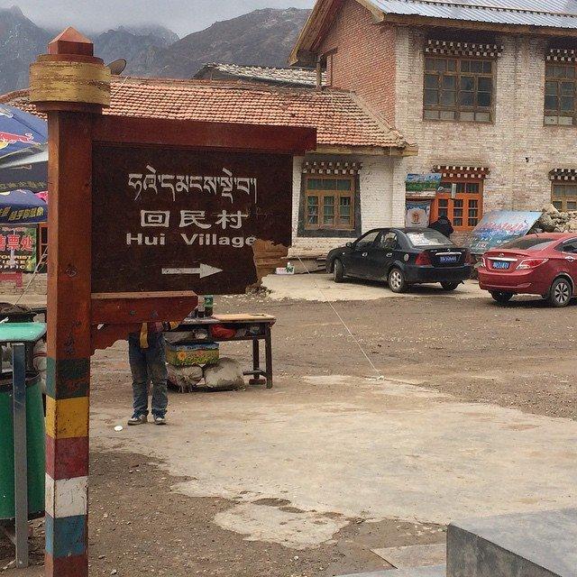 hui village.jpg