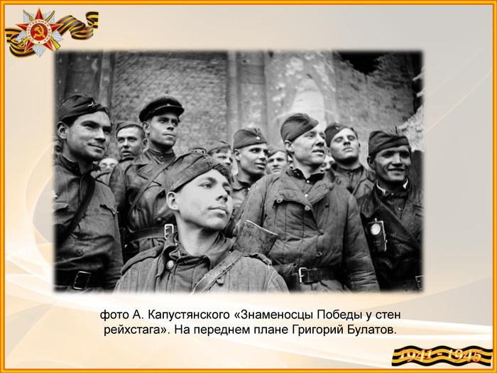 ФОТО С САЙТА mega-talant.com