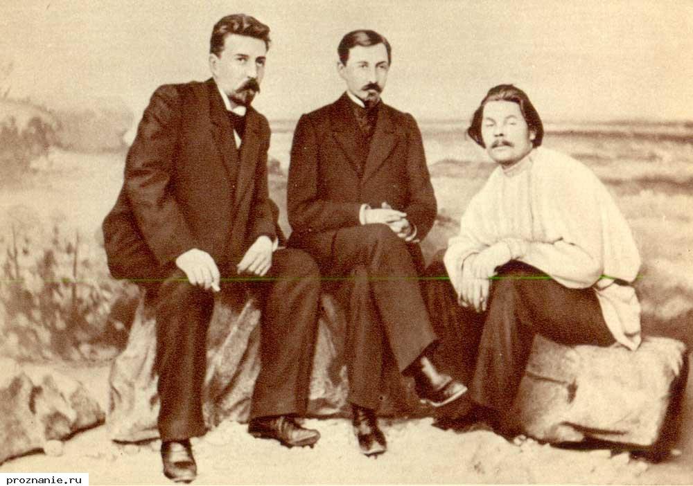 ГОРЬКИЙ, БУНИН И ТЕЛЕШОВ