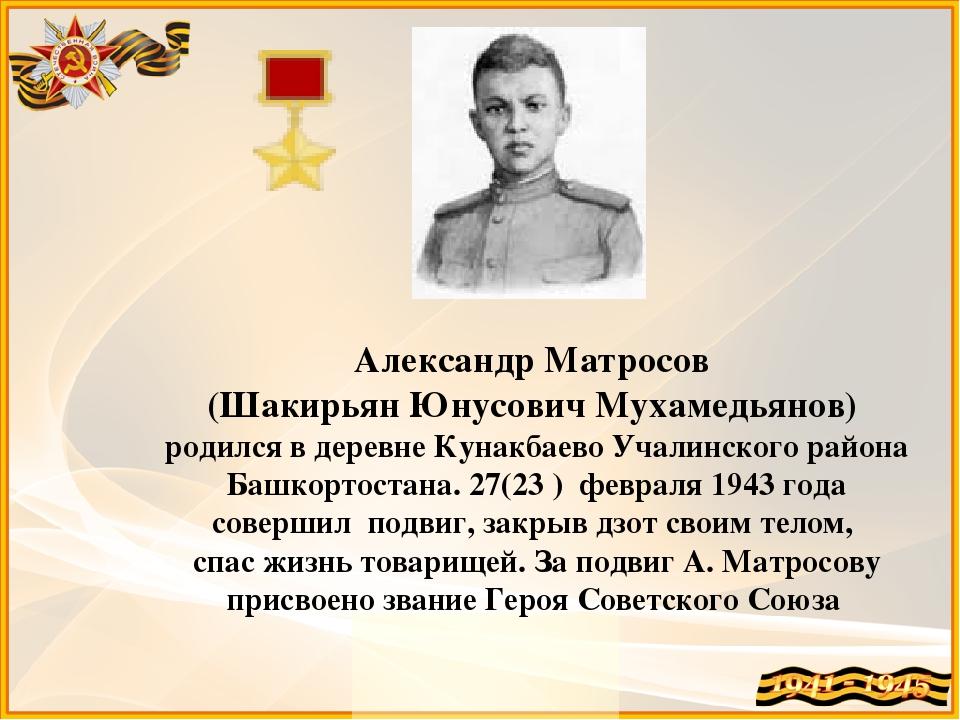 КАРТИНКА С САЙТА infourok.ru