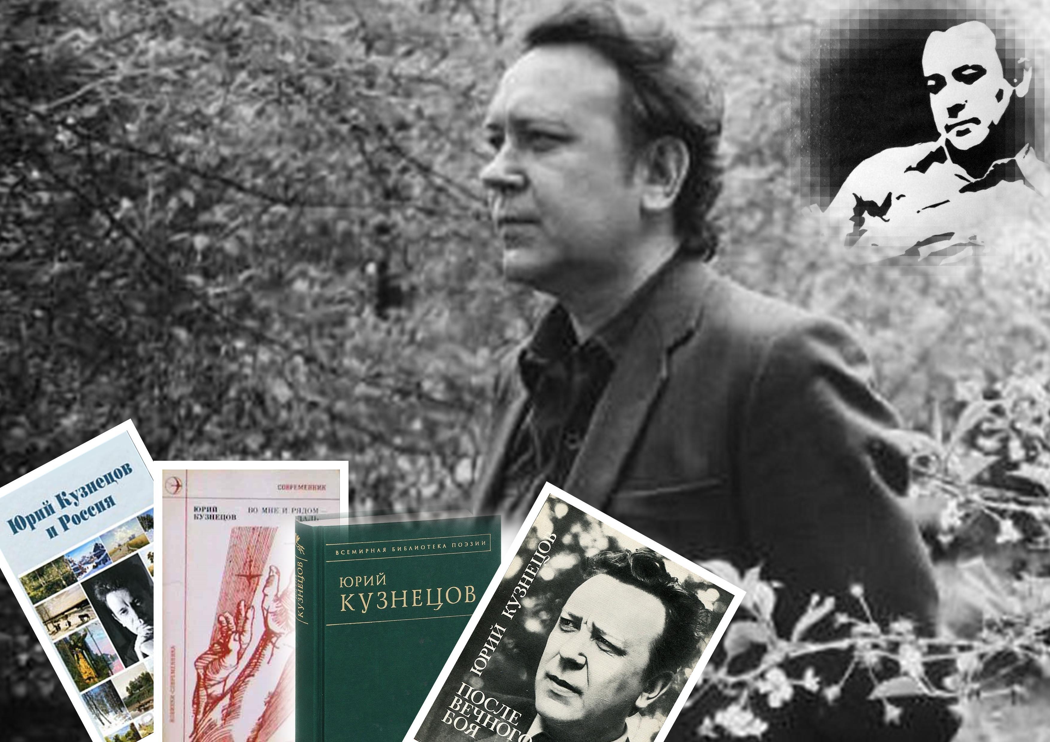 картинка с сайта poembook.ru