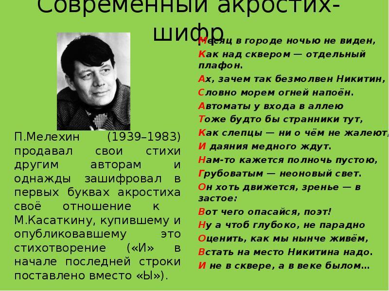 КАРТИНКА С САЙТА mypresentation.ru