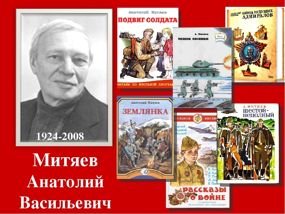картинка с сайта atrachi.tukalinsklib.ru