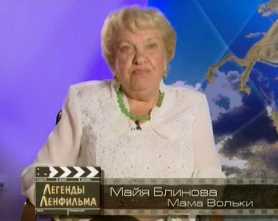 картинка с сайта kino-teatr.ru