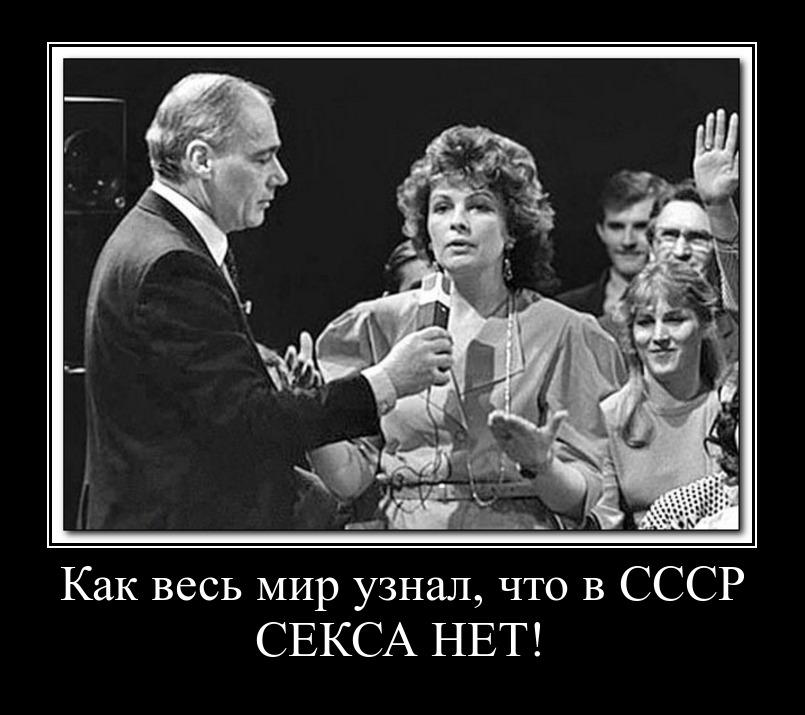 картинка с сайта subscribe.ru