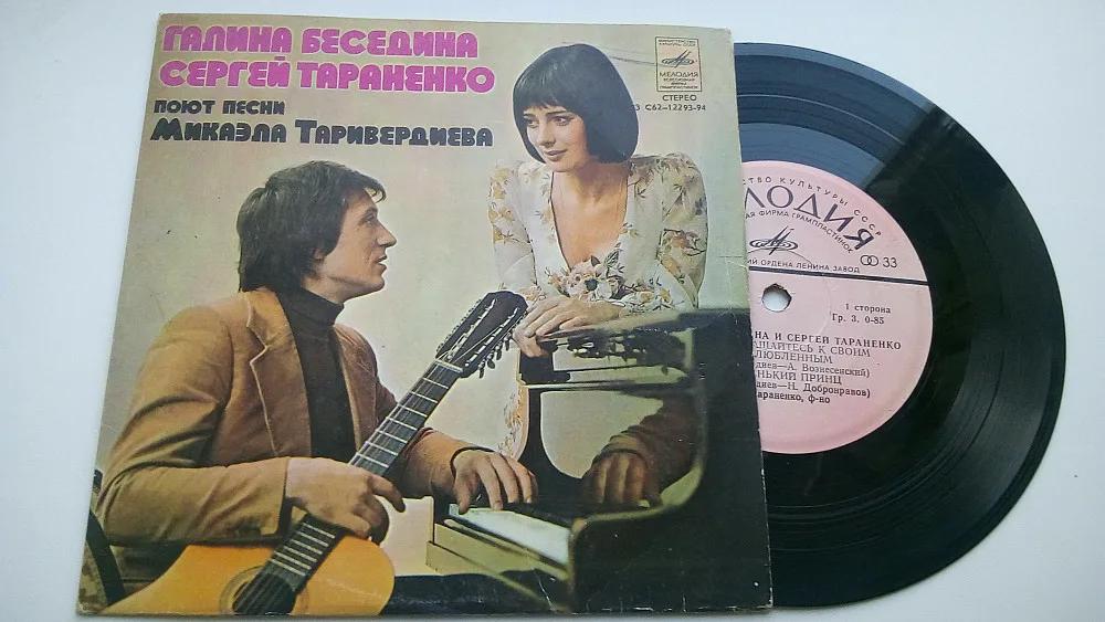 фотка с сайта vinyl.com.ua