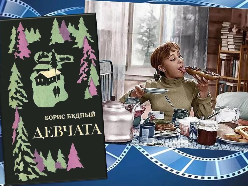 картинка с сайта biblio-ksl.ru