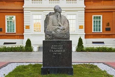 ПАМЯТНИК РАДИЩЕВУ В САРАТОВЕ (фото с сайта tursar.ru)