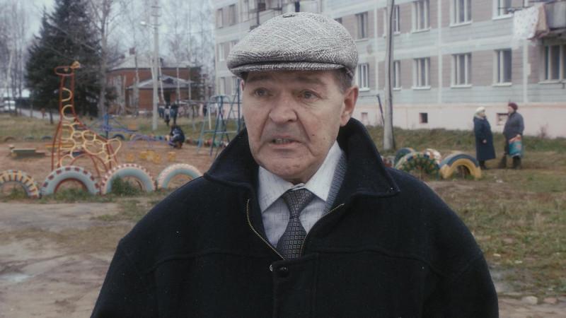 """""""ПАЛАТА №6"""""""