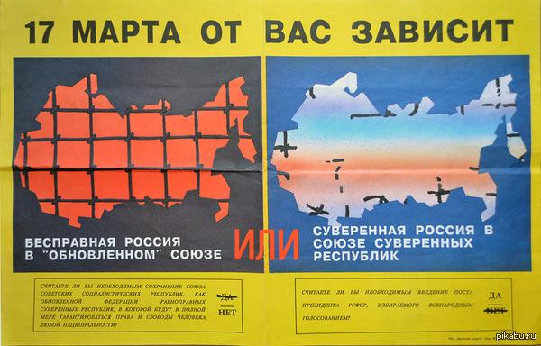 Россия  Независимая