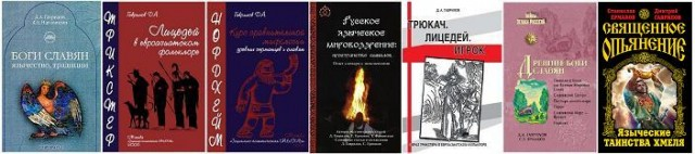 книги разных серий