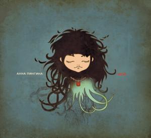 Альбом Мой Анна Пингина